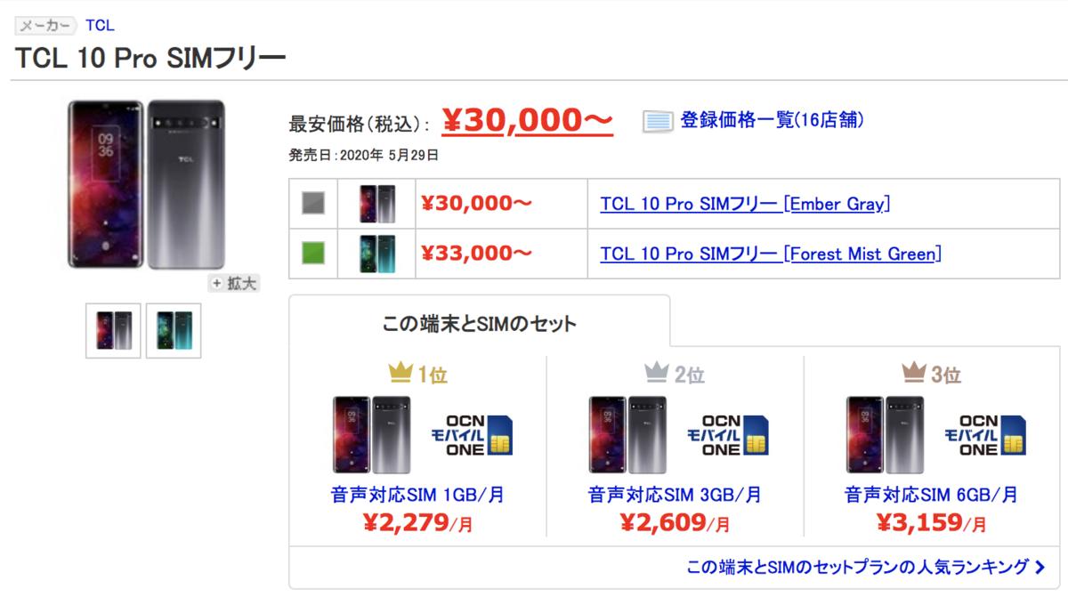 f:id:koiwai_chinatsu:20201017110249p:plain