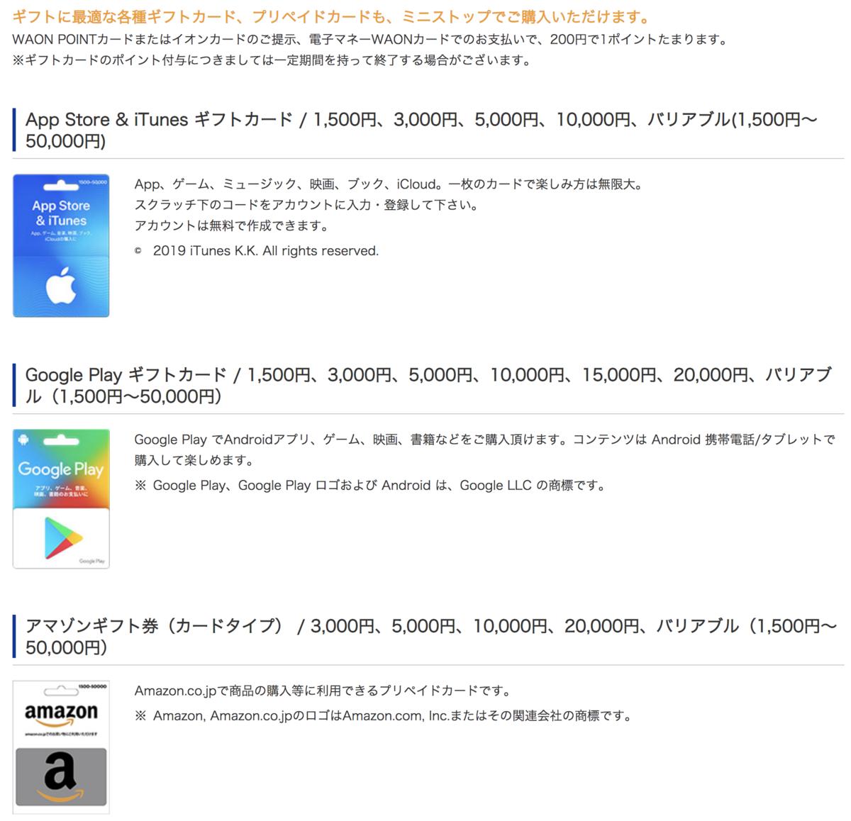 f:id:koiwai_chinatsu:20201205204141p:plain