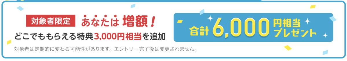 f:id:koiwai_chinatsu:20210215191854p:plain