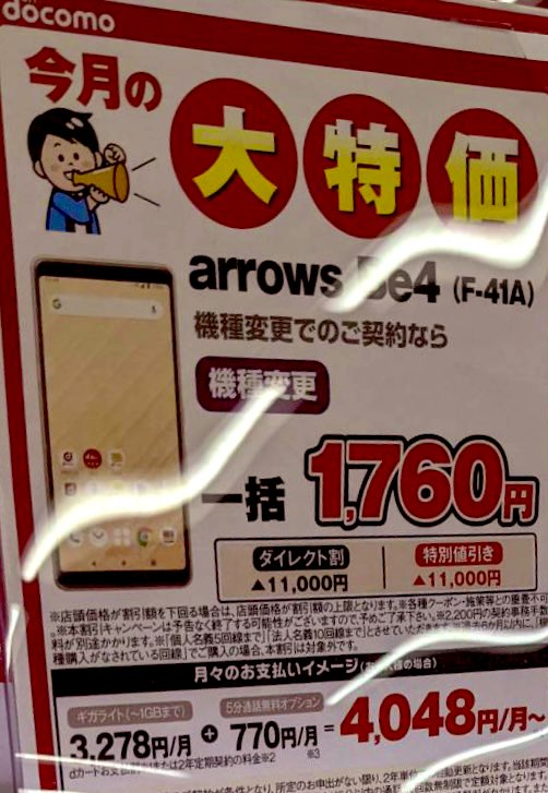 f:id:koiwai_chinatsu:20210318200312j:plain