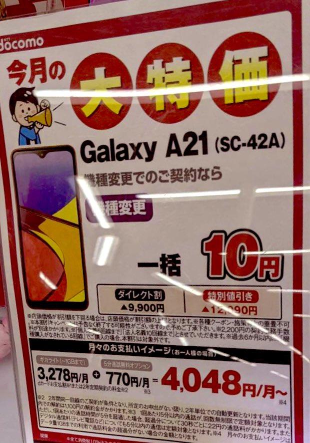 f:id:koiwai_chinatsu:20210318200324j:plain