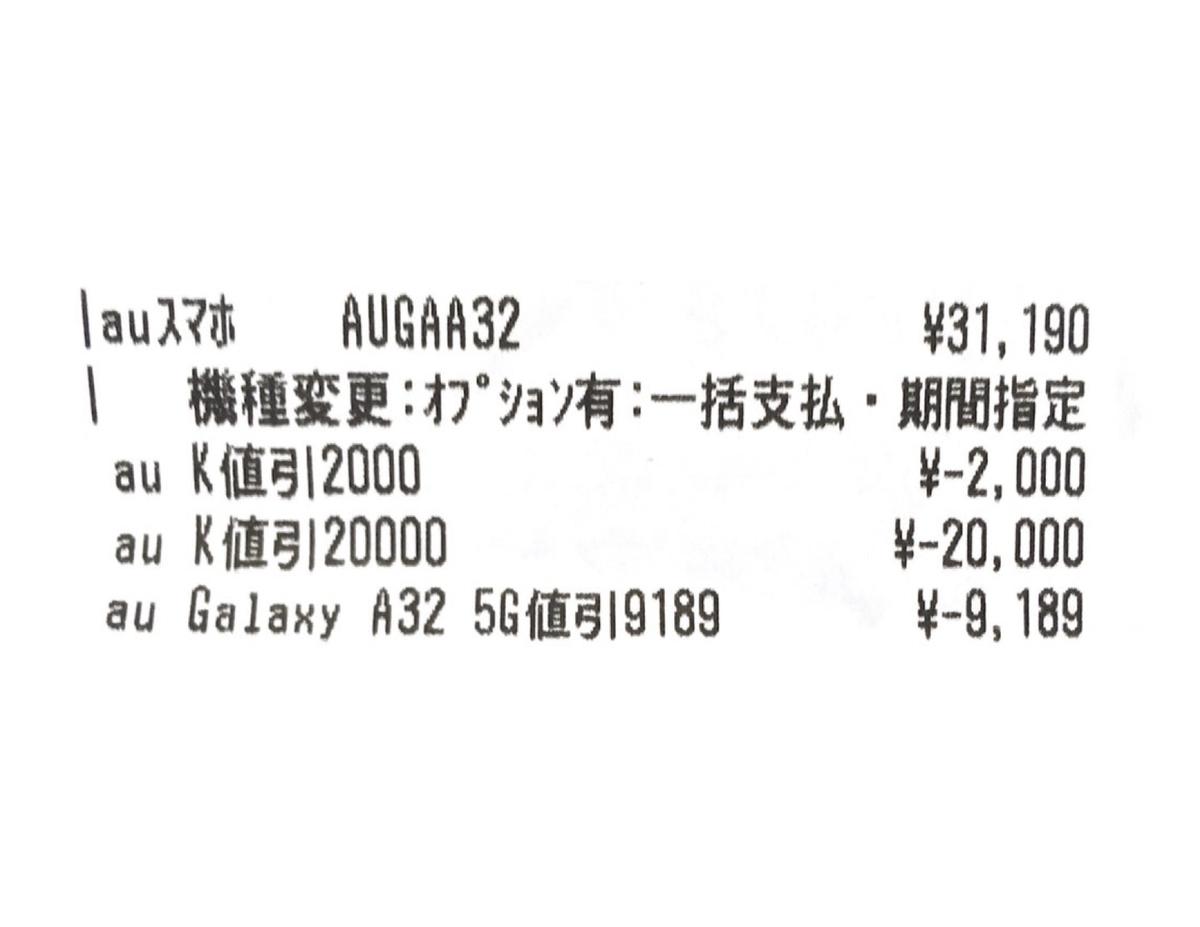 f:id:koiwai_chinatsu:20210327162113j:plain