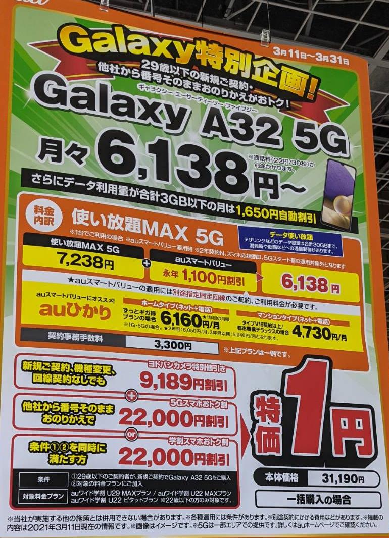 f:id:koiwai_chinatsu:20210327162519p:plain