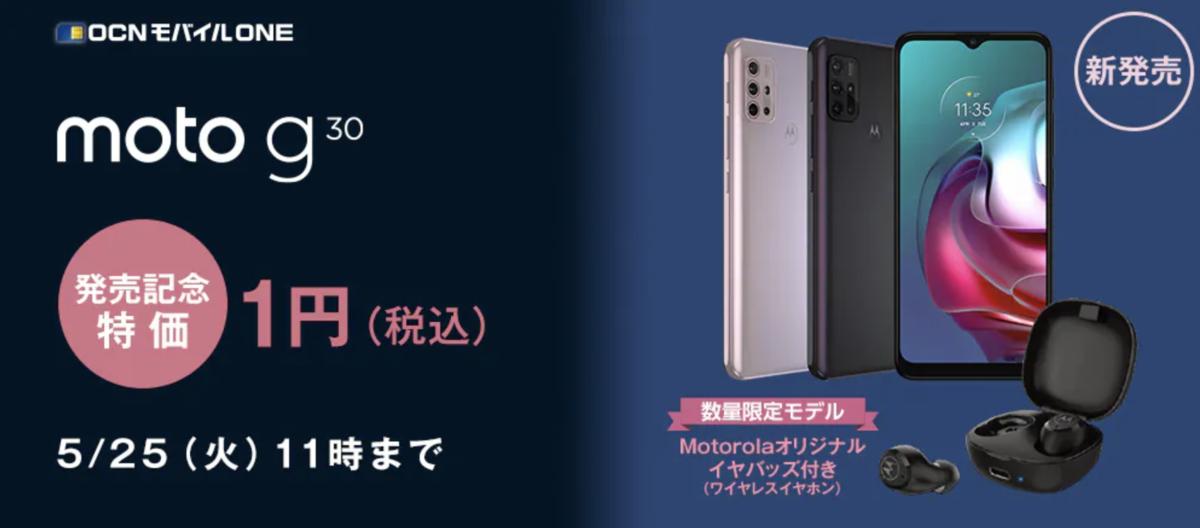 f:id:koiwai_chinatsu:20210511145542p:plain