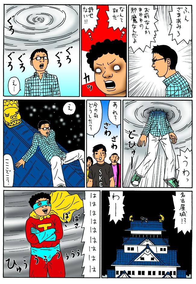 f:id:koizumi69:20171005035558j:plain