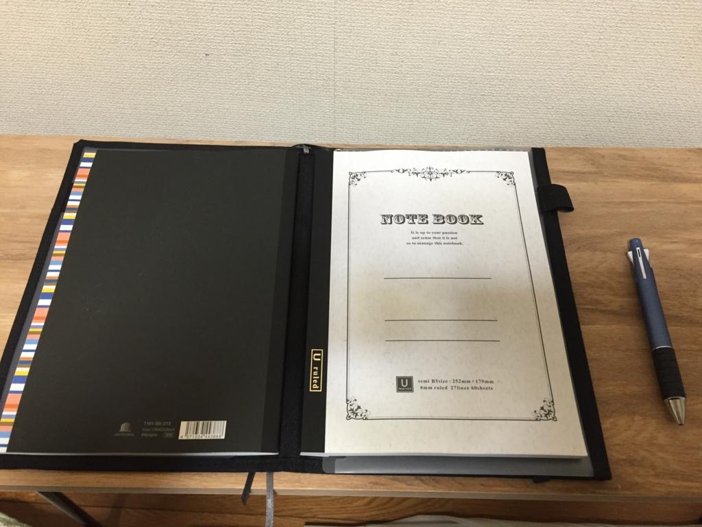 f:id:koizumihikaru1234:20151204061711j:plain