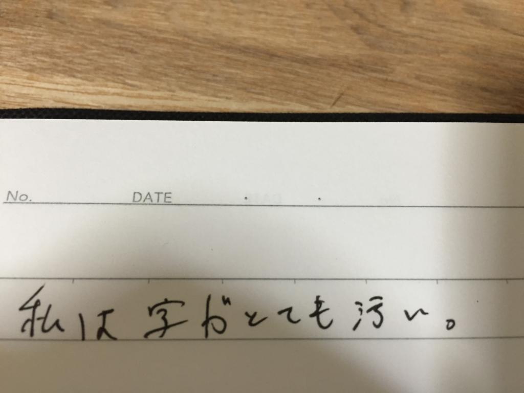f:id:koizumihikaru1234:20151226092159j:plain