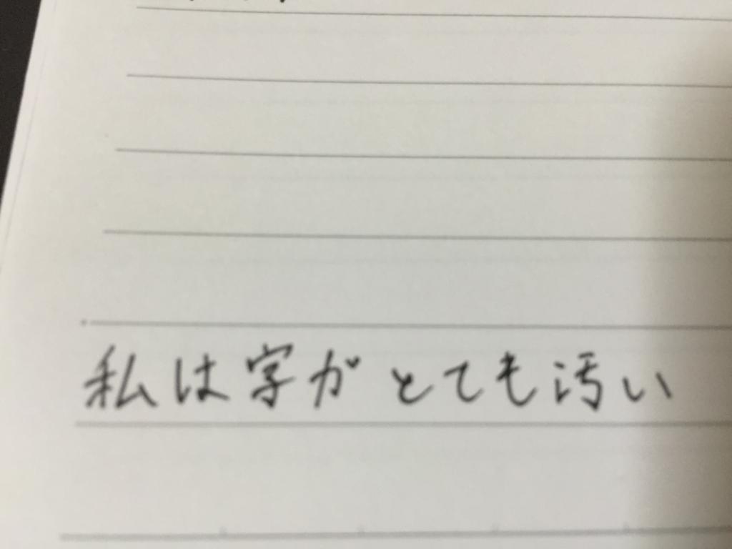 f:id:koizumihikaru1234:20151226100542j:plain
