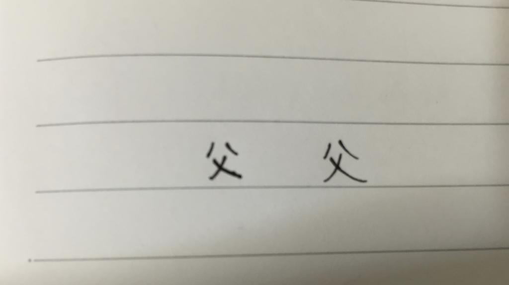 f:id:koizumihikaru1234:20151226105412j:plain