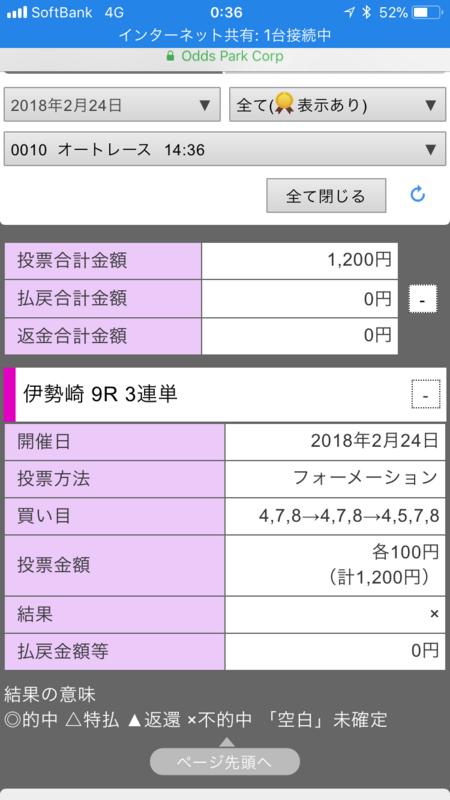 f:id:koizumisya:20180301005423p:plain