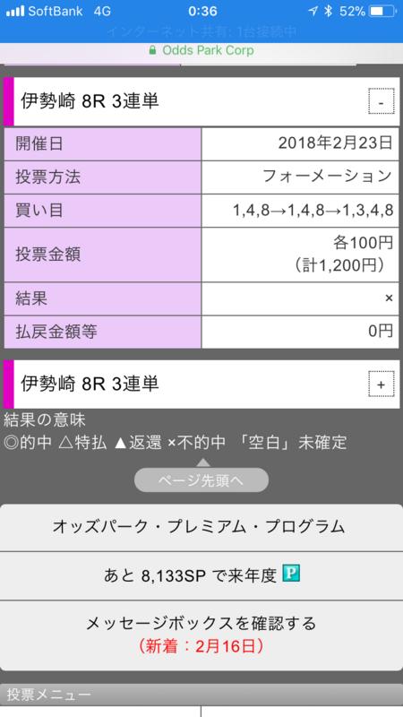 f:id:koizumisya:20180301005426p:plain