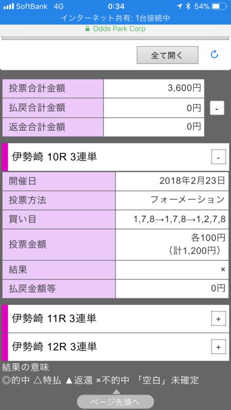 f:id:koizumisya:20180301005433p:plain