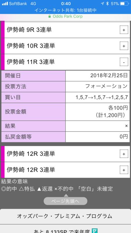 f:id:koizumisya:20180301005618p:plain