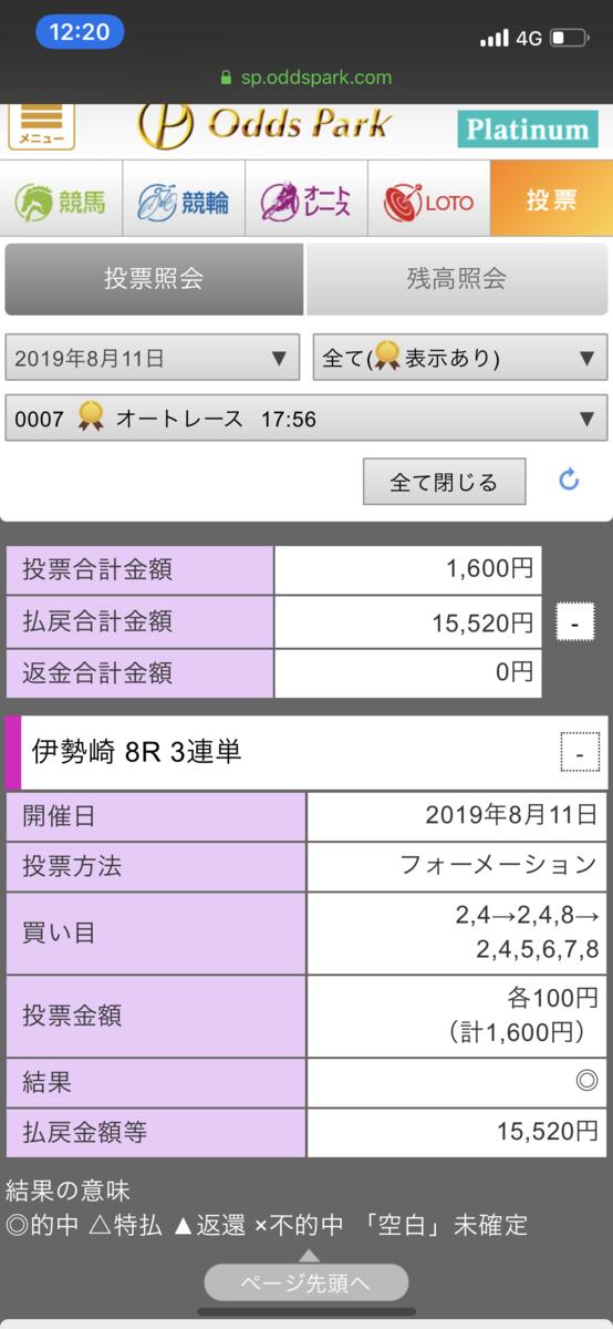 f:id:koizumisya:20190812122452p:plain