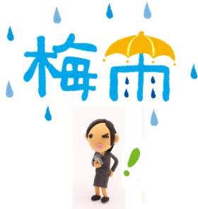 f:id:koizumitougouiryou:20170610193342p:plain