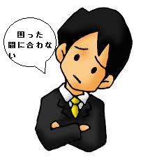 f:id:koizumitougouiryou:20170612130254p:plain