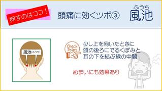 f:id:koizumitougouiryou:20180712205011p:plain