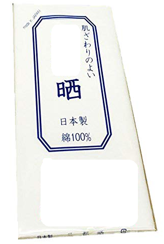 f:id:koizumitougouiryou:20190122164854p:plain