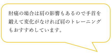 f:id:koizumitougouiryou:20190912180405p:plain