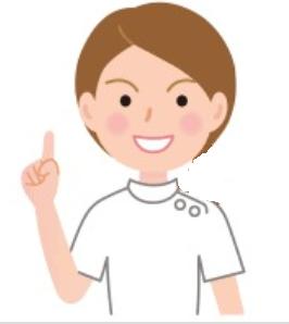 f:id:koizumitougouiryou:20190912182852p:plain