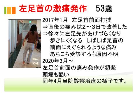 f:id:koizumitougouiryou:20200605105007p:plain