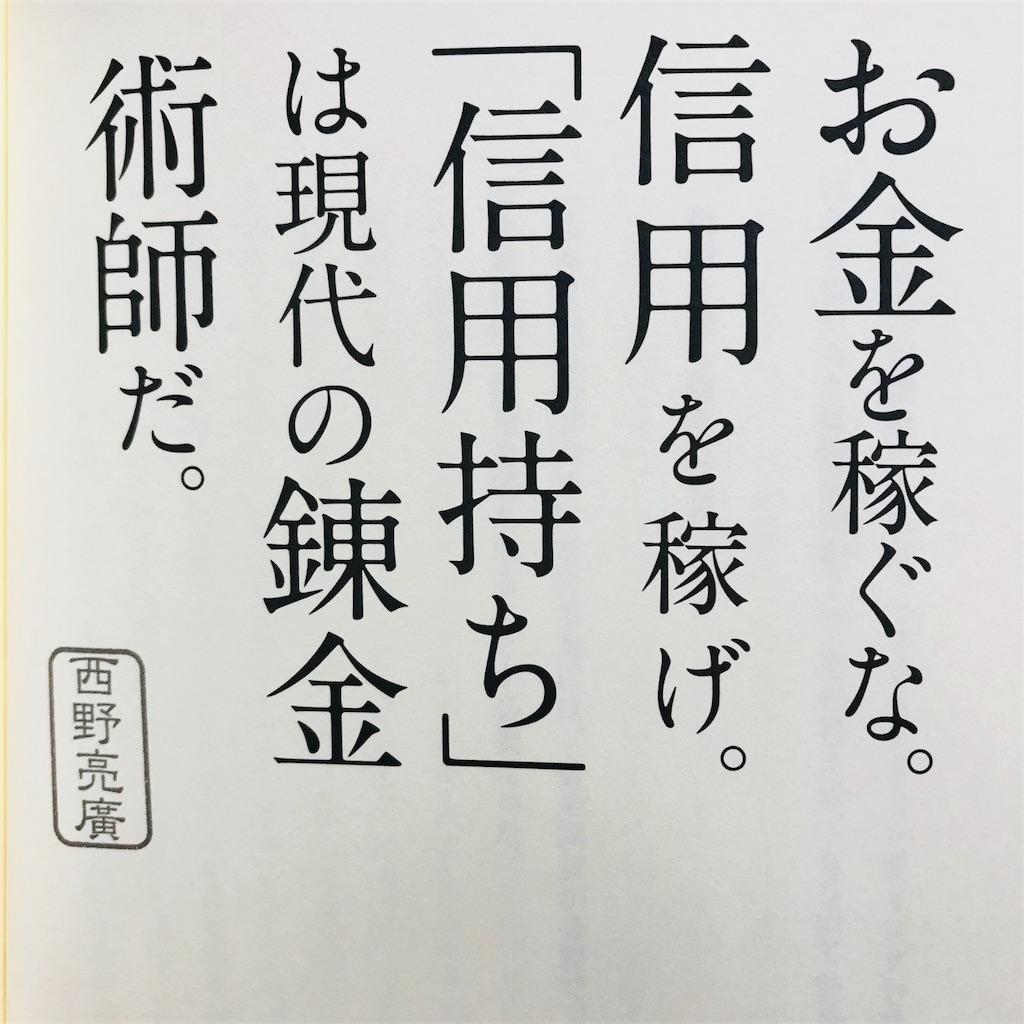 f:id:koji-tamura0929:20171005001330j:image