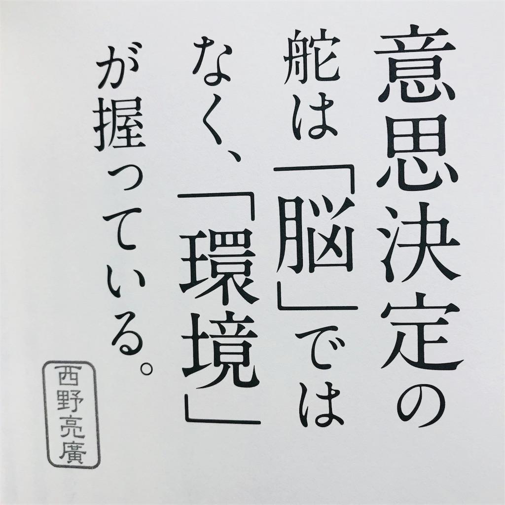 f:id:koji-tamura0929:20171005001339j:image