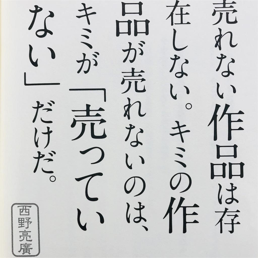 f:id:koji-tamura0929:20171005001410j:image