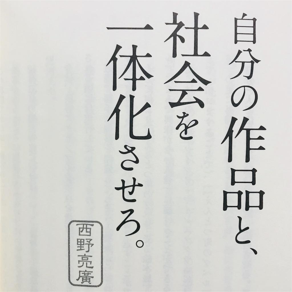 f:id:koji-tamura0929:20171005081245j:image