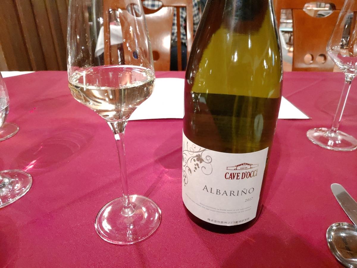 アルバリーニョの白ワイン。この時点でまだ市場に出回ってないレア物。美味し!