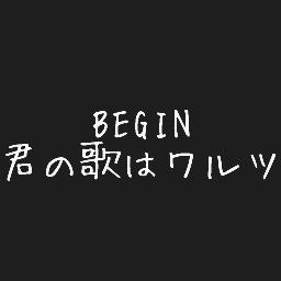 f:id:koji_shikouya:20190208224311j:plain