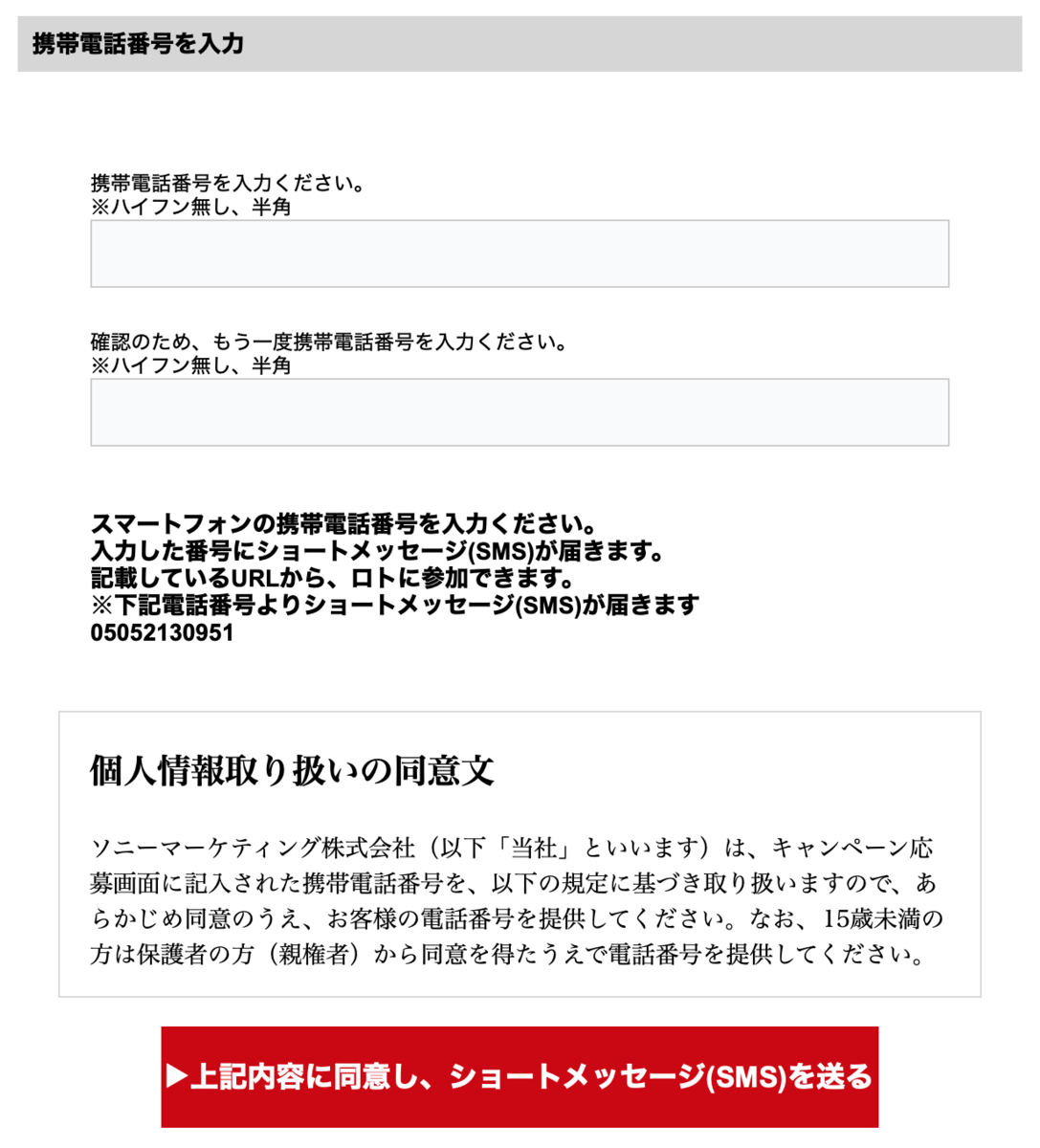 f:id:kojiki-arukikata:20200425035743p:plain