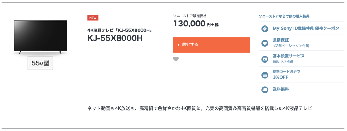f:id:kojiki-arukikata:20200425043611p:plain