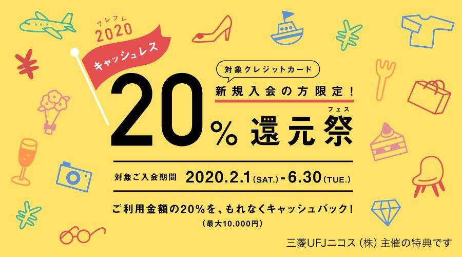 f:id:kojiki-arukikata:20200504070551j:plain