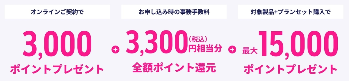 f:id:kojiki-arukikata:20200610050608j:plain