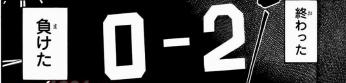 f:id:kojikirin:20201020211215p:plain
