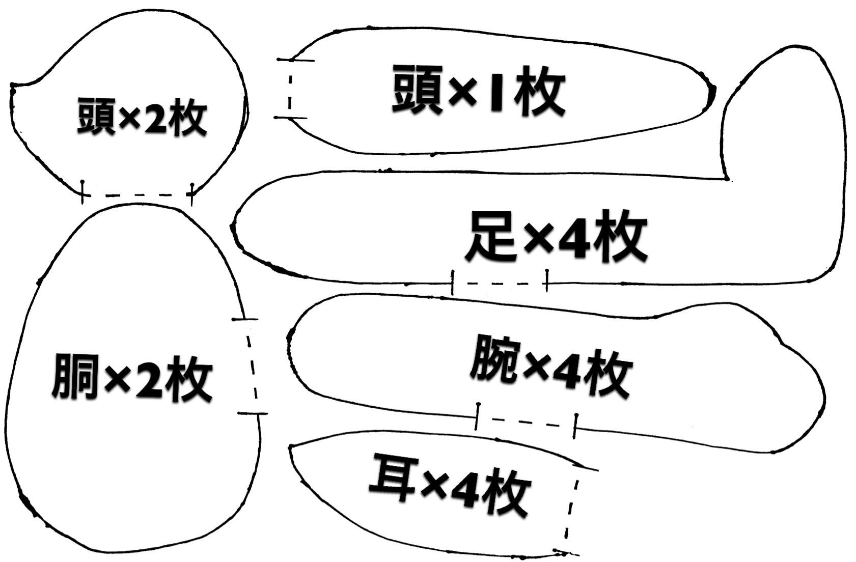 f:id:kojikoji4253:20170927131754j:image
