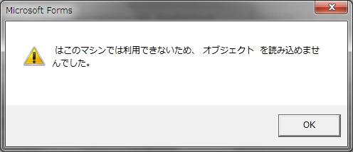 f:id:kojikoji75:20130817175158j:plain