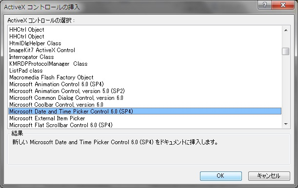 f:id:kojikoji75:20130817175225j:plain