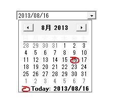 f:id:kojikoji75:20130817175231j:plain