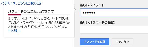 f:id:kojikoji75:20140322144956p:plain