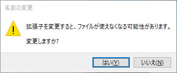 f:id:kojikoji75:20150808172914p:plain