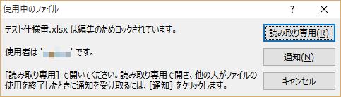 f:id:kojikoji75:20150815222224p:plain