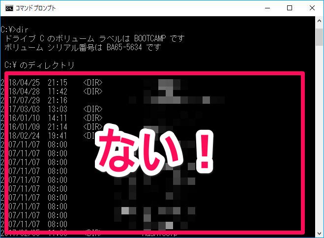 f:id:kojikoji75:20180722154702p:plain
