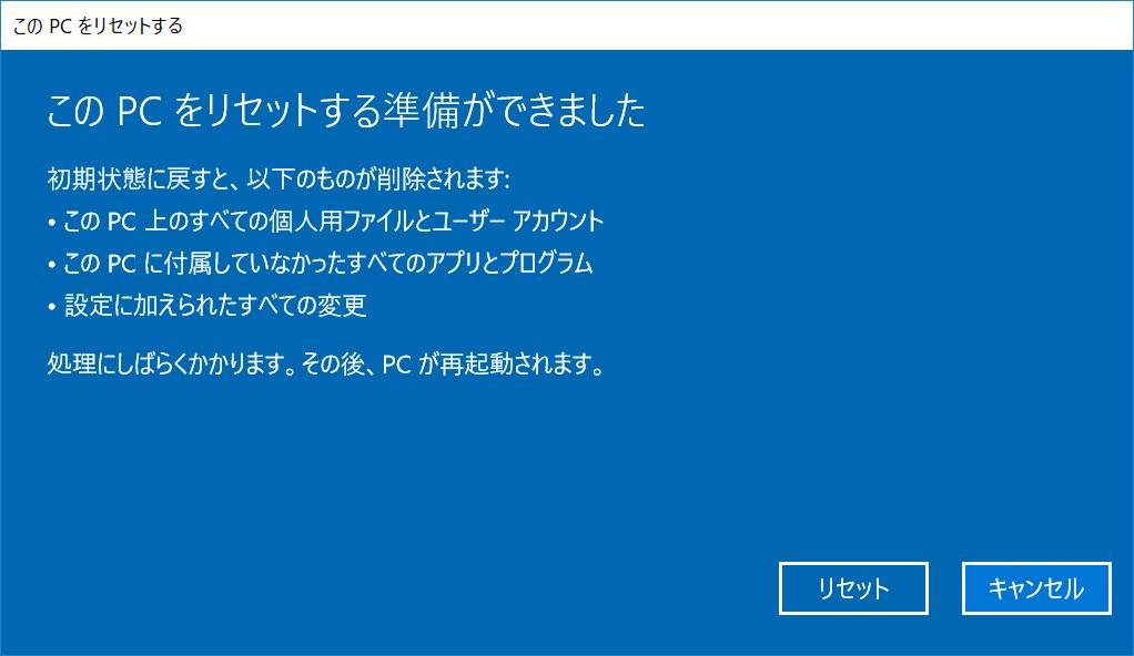 f:id:kojikoji75:20200515212546p:plain