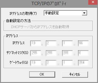 f:id:kojikoji75:20200518175754p:plain