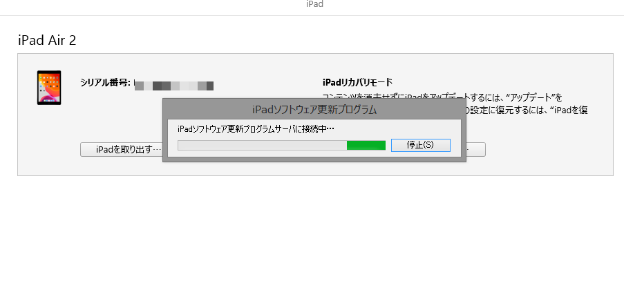 f:id:kojikoji75:20210502145626p:plain