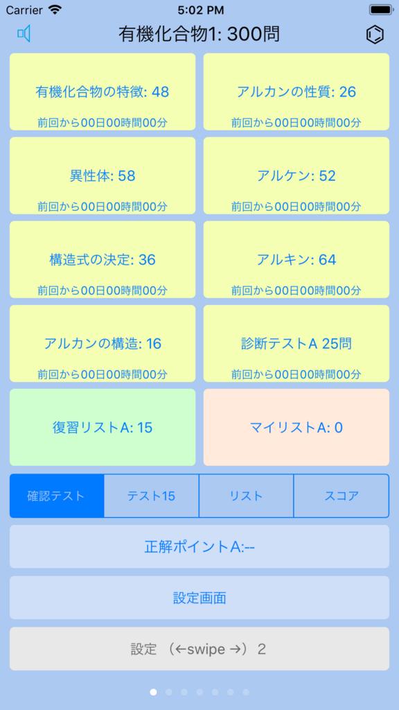 f:id:kojimachi:20180331170357p:plain