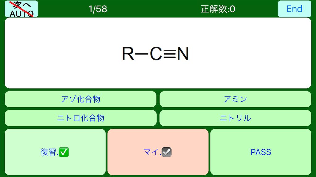 f:id:kojimachi:20190531113440p:image