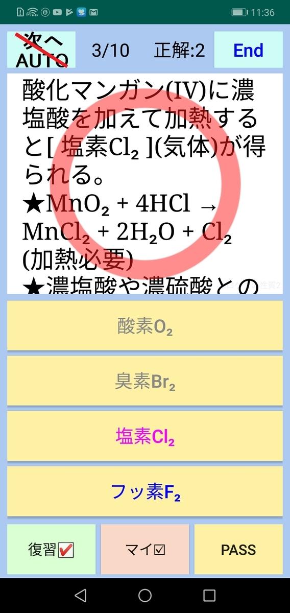 f:id:kojimachi:20190703210744j:plain